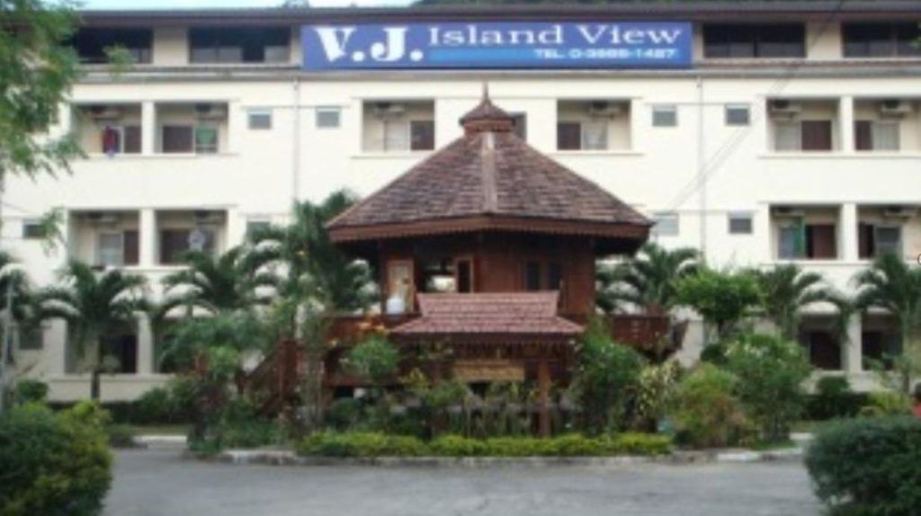 วี.เจ.ไอส์แลนด์ วิว (V.J. Island View)