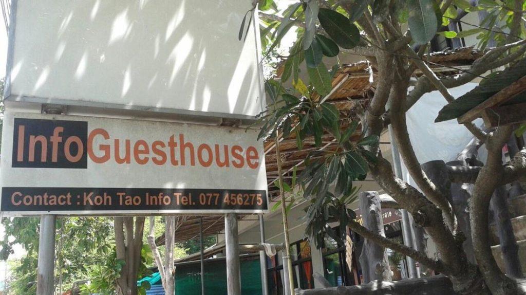 อินโฟ เกสต์เฮาส์ (Info Guesthouse)
