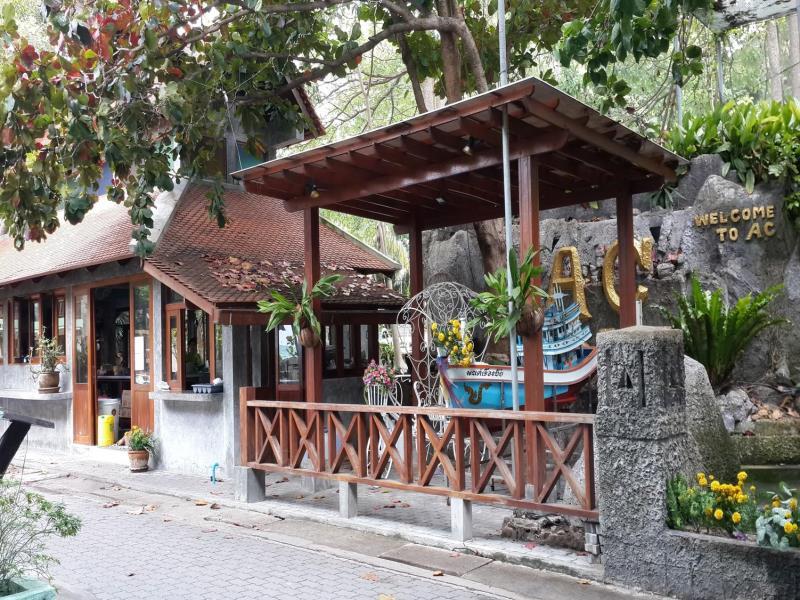 เอซี รีสอร์ท (AC Resort)
