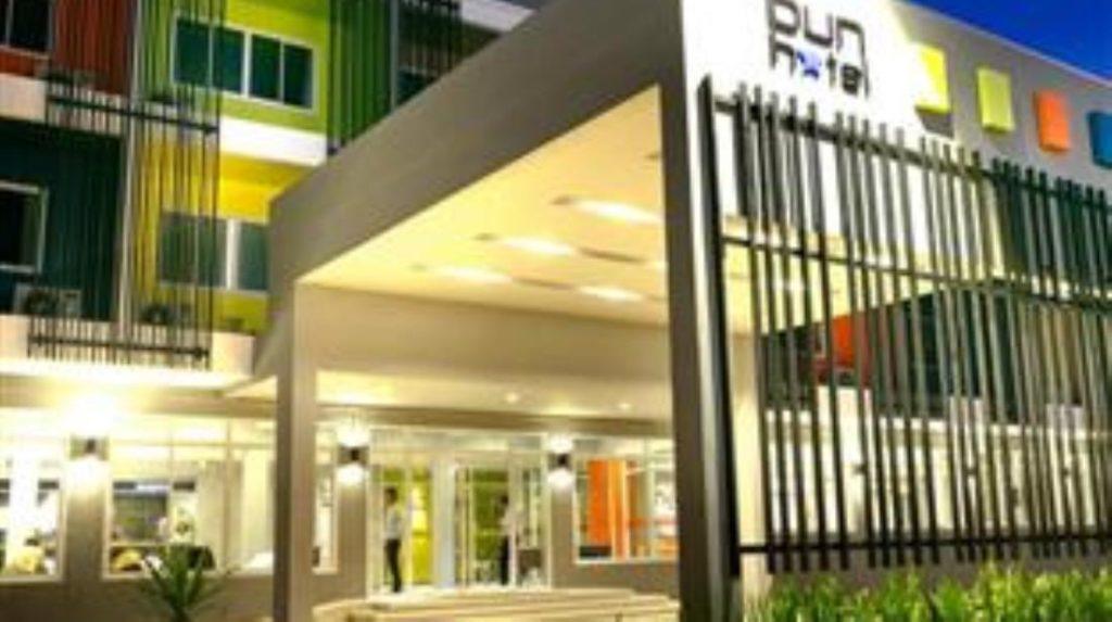 โรงแรมบรร (Bun Hotel)