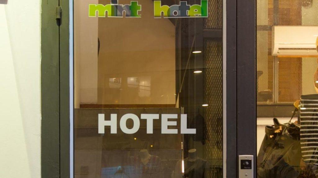 โรงแรมมินต์ (Mint Hotel)