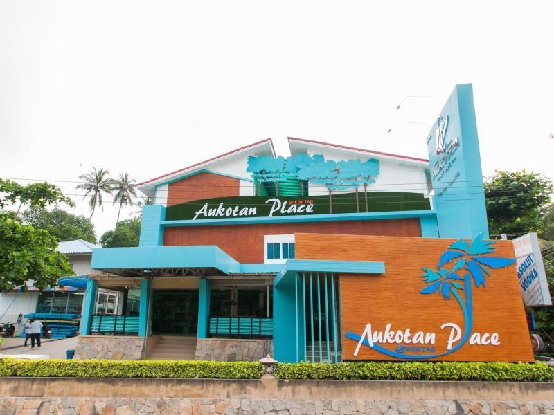 โรงแรมอู่โกตั๋น เพลส (Aukotan Place Hotel)