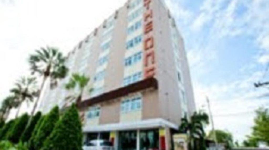 โรงแรมเดอะวัน สุราษฎร์ (The One Hotel Surat)