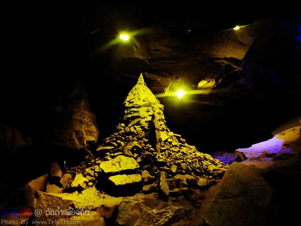 วัดถ้ำเพียงดิน ถ้ำพญานาค (3)