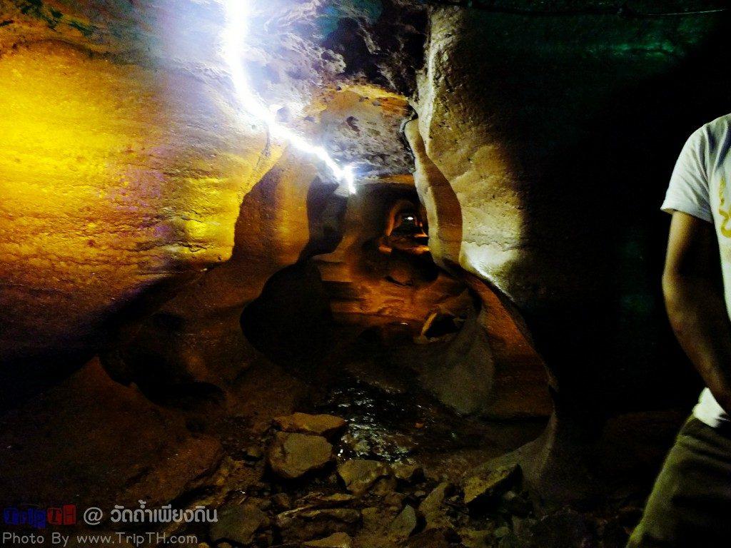 ถ้ำเพียงดิน (4)
