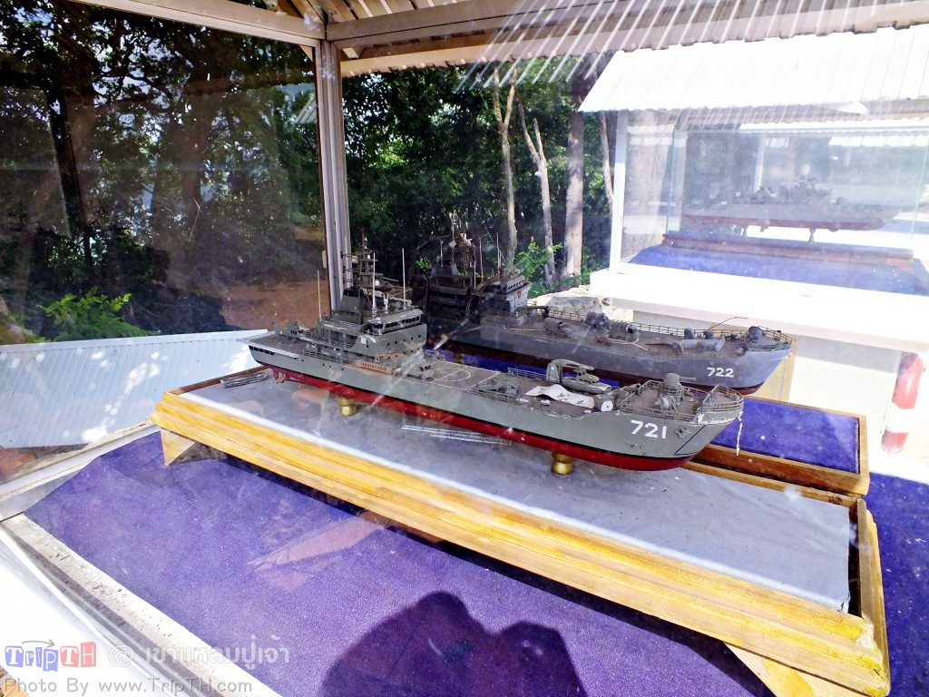 มีเรือจำลอง (1)
