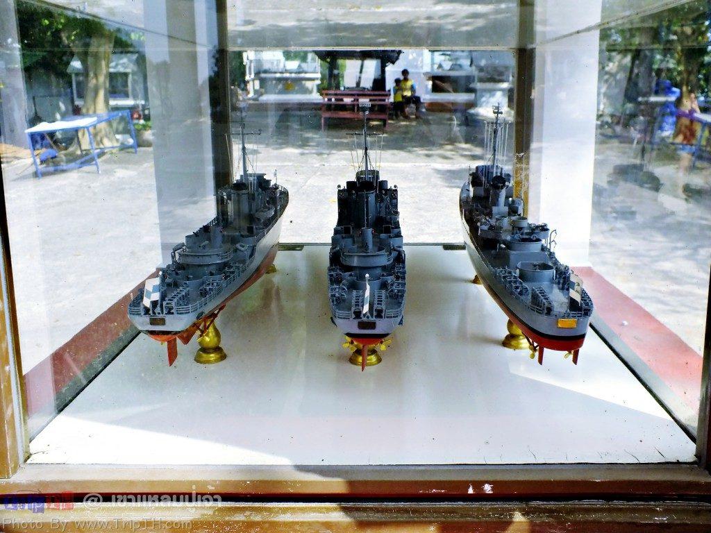 มีเรือจำลอง (2)