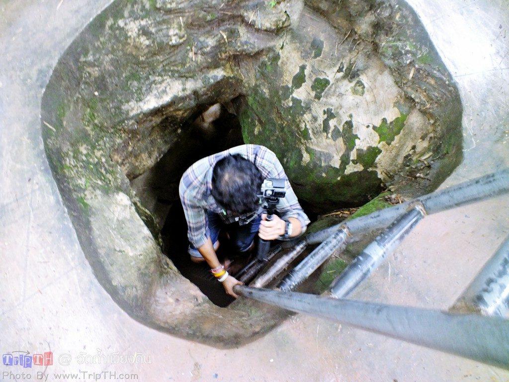 วัดถ้ำเพียงดิน ถ้ำพญานาค (5)
