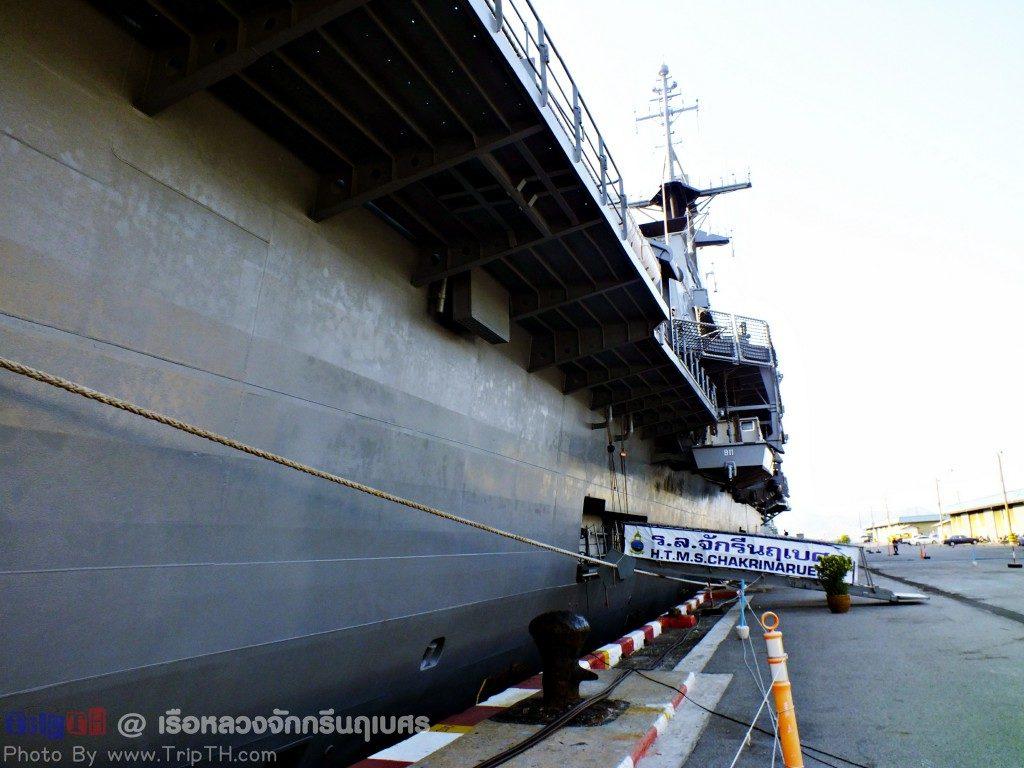 เรือหลวงจักกรีนฤเบศร (2)