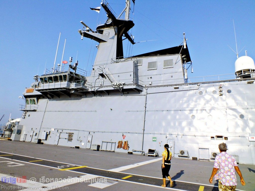 เรือหลวงจักกรีนฤเบศร (5)