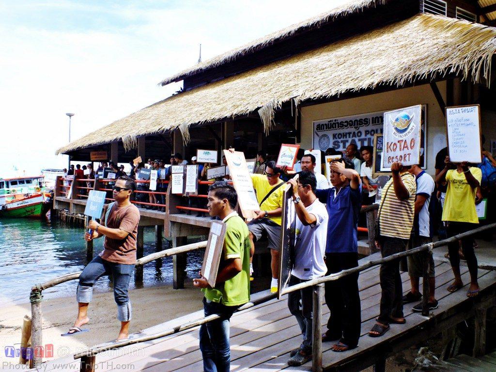 ท่าเรือเกาะเต่า (2)