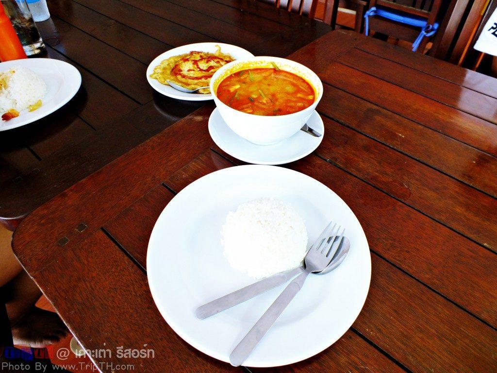 ร้านอาหาร Chalok Harbour (3)