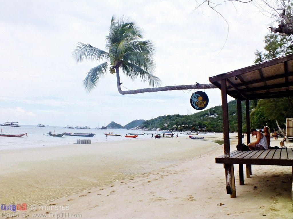 หาดทรายรี (2)