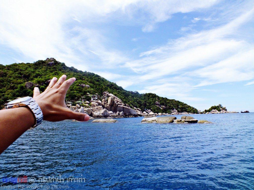 อ่าวลึก เกาะเต่า (1)