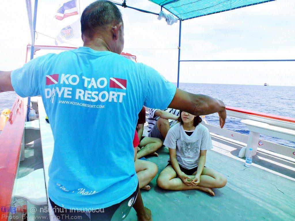 ครูสอนดำน้ำ ของ Ko tao dive resort