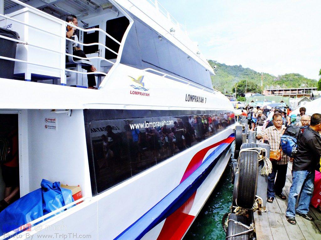 ท่าเรือลมพระยา เกาะเต่า (4)