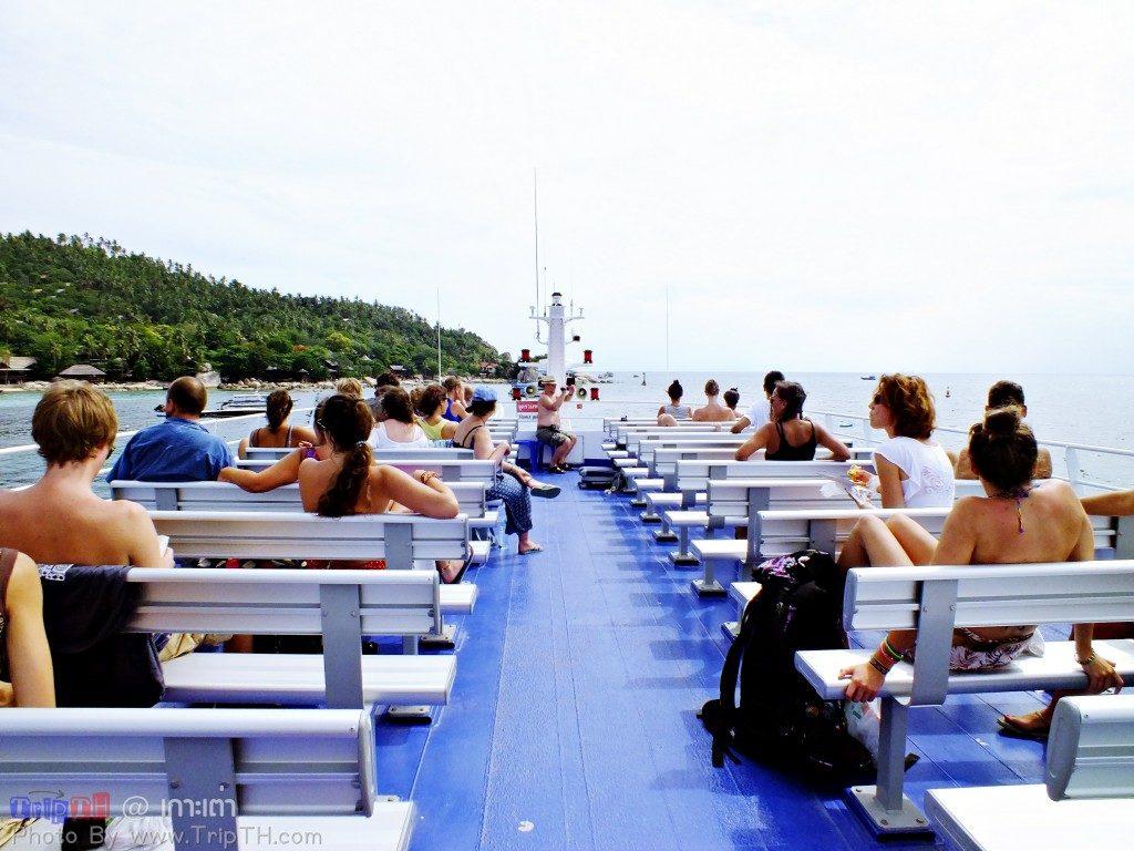 ท่าเรือลมพระยา เกาะเต่า (5)