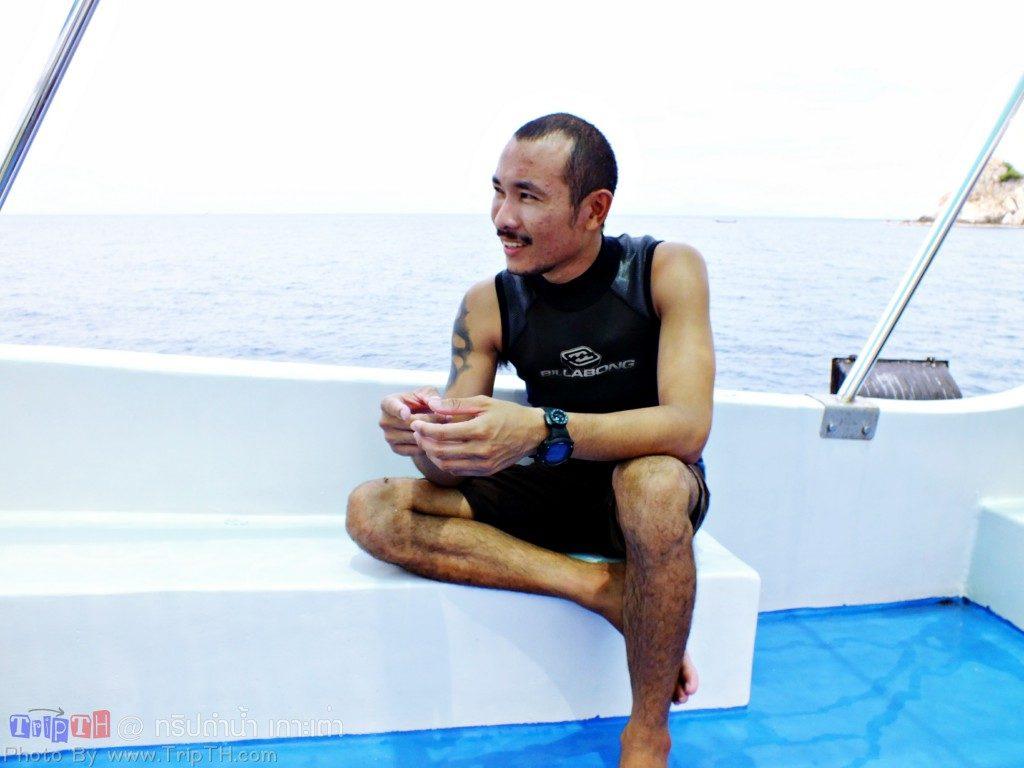 พี่วุฒิ Dive Master