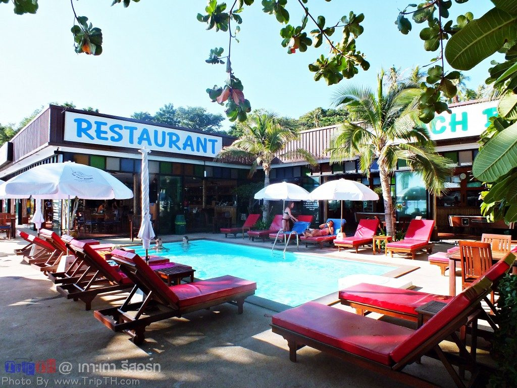 ร้านอาหาร Chalok Harbour (1)