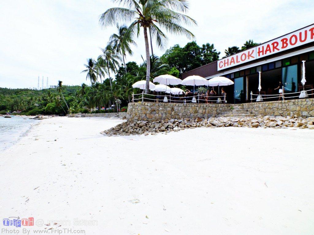 หาดเกาะเต่ารีสอร์ท อ่าวโฉลก (1)