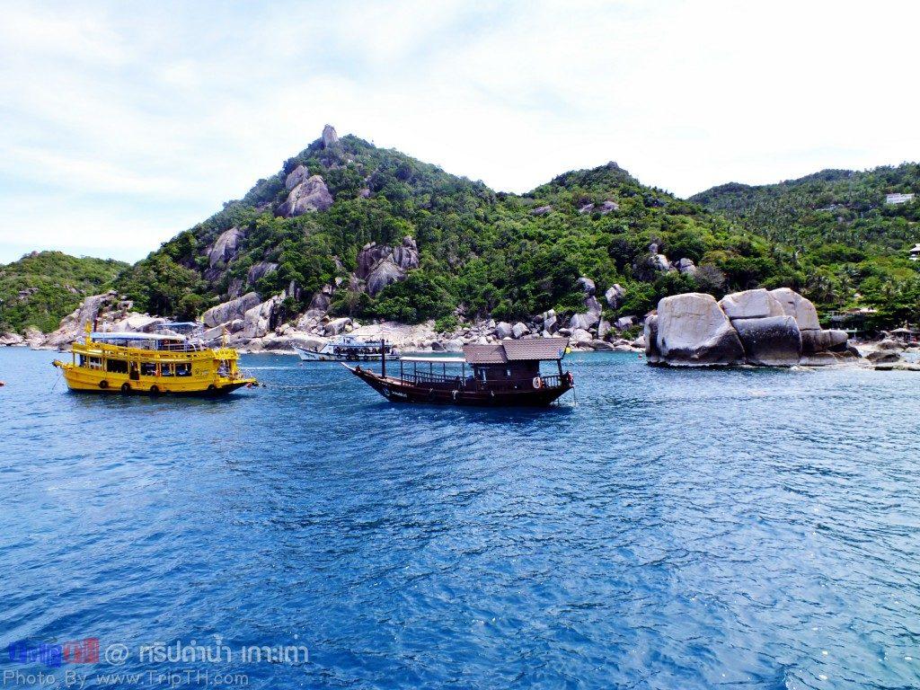 อ่าวลึก เกาะเต่า (2)