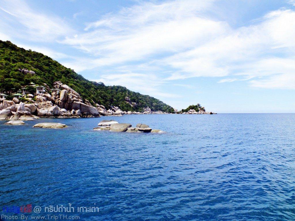 อ่าวลึก เกาะเต่า (3)
