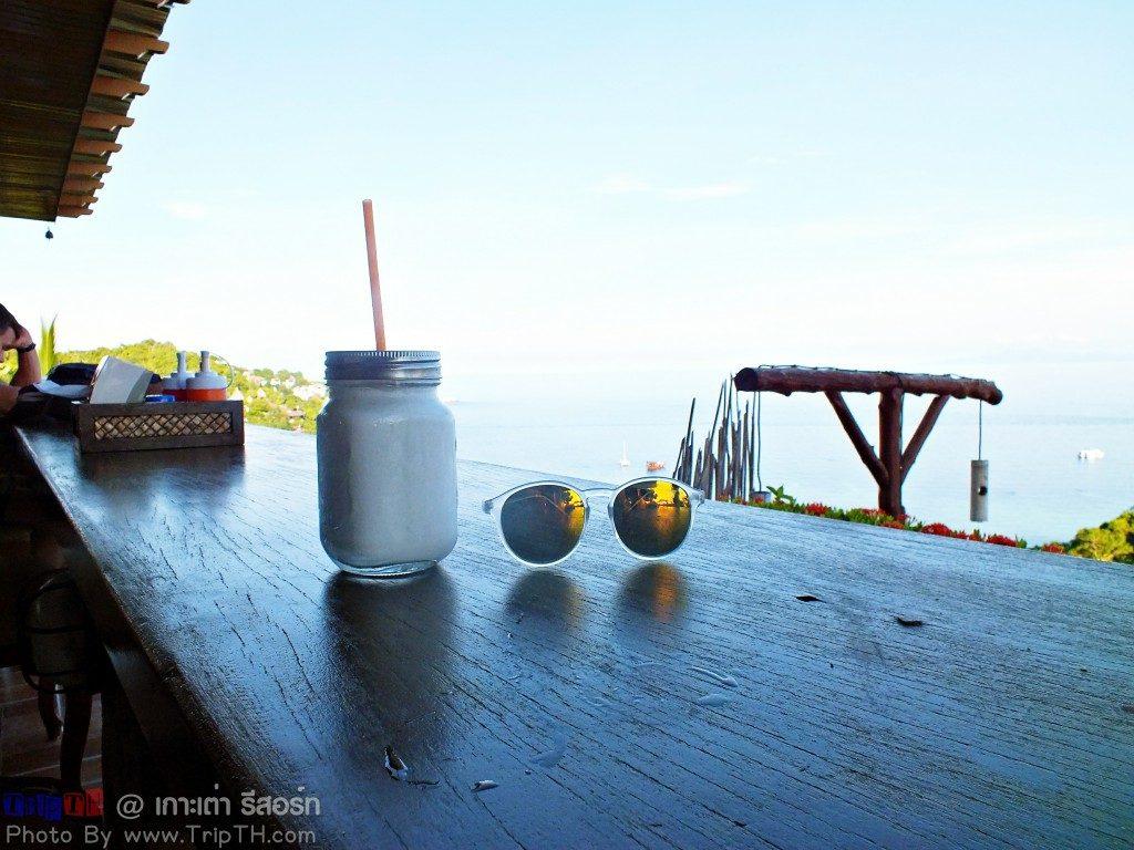 เกาะเต่ารีสอร์ท พาราไดซ์ โซน (4)