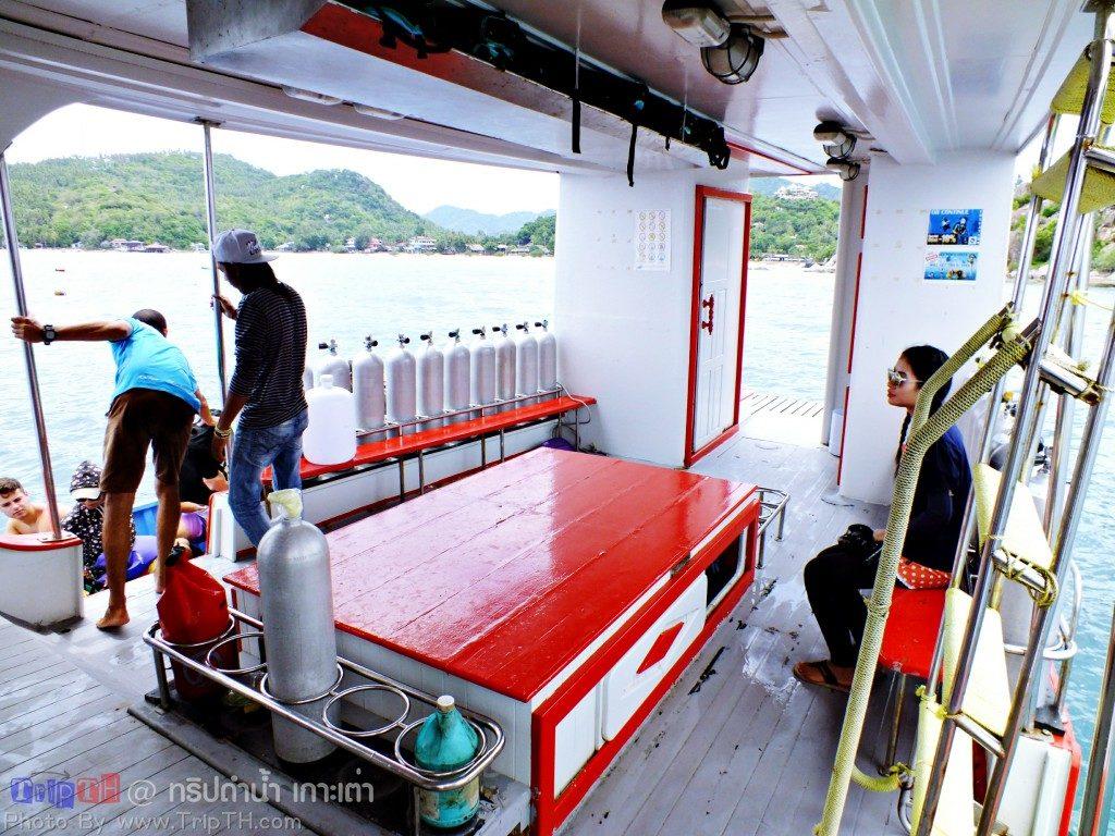 เรือไปดำน้ำ (2)