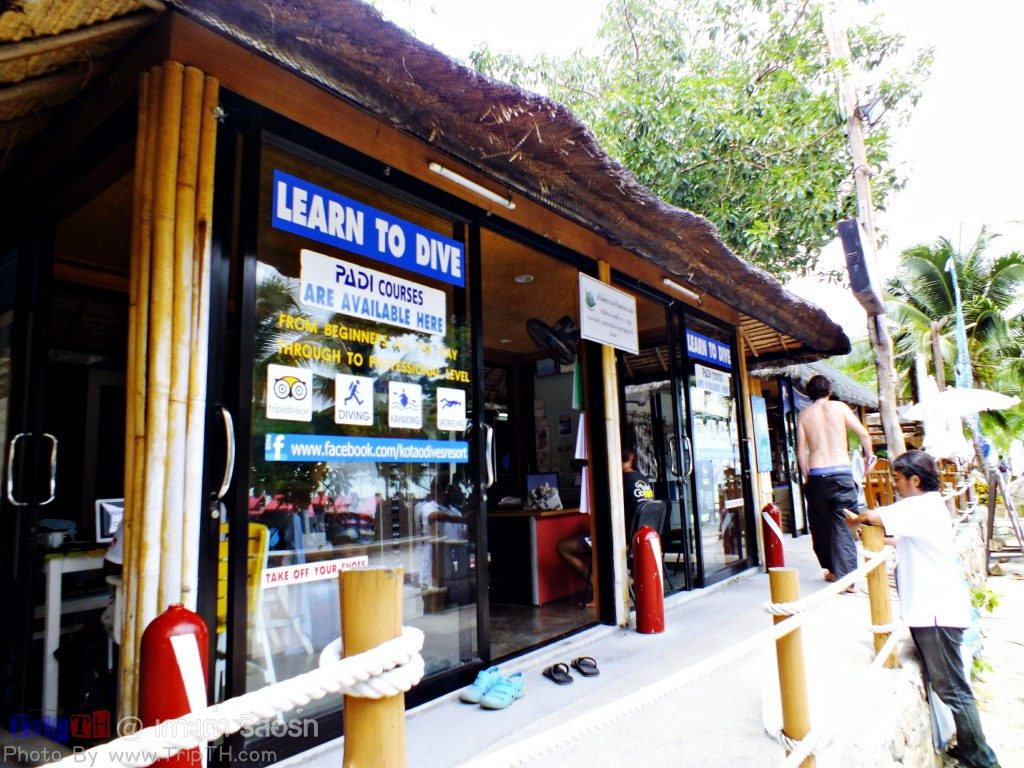 Dive Shop ko tao resort (2)