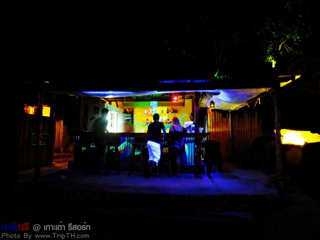 Moon Stone Bar (1)