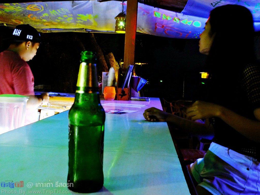 Moon Stone Bar (5)