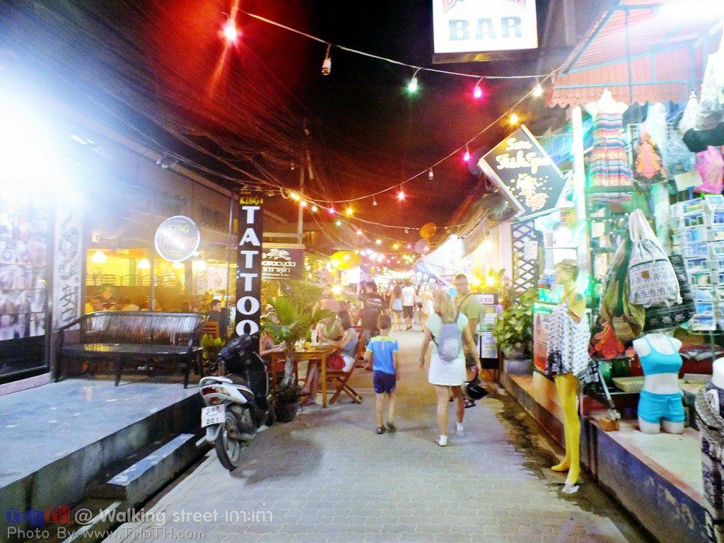 Walking street หาดทรายรี (1)