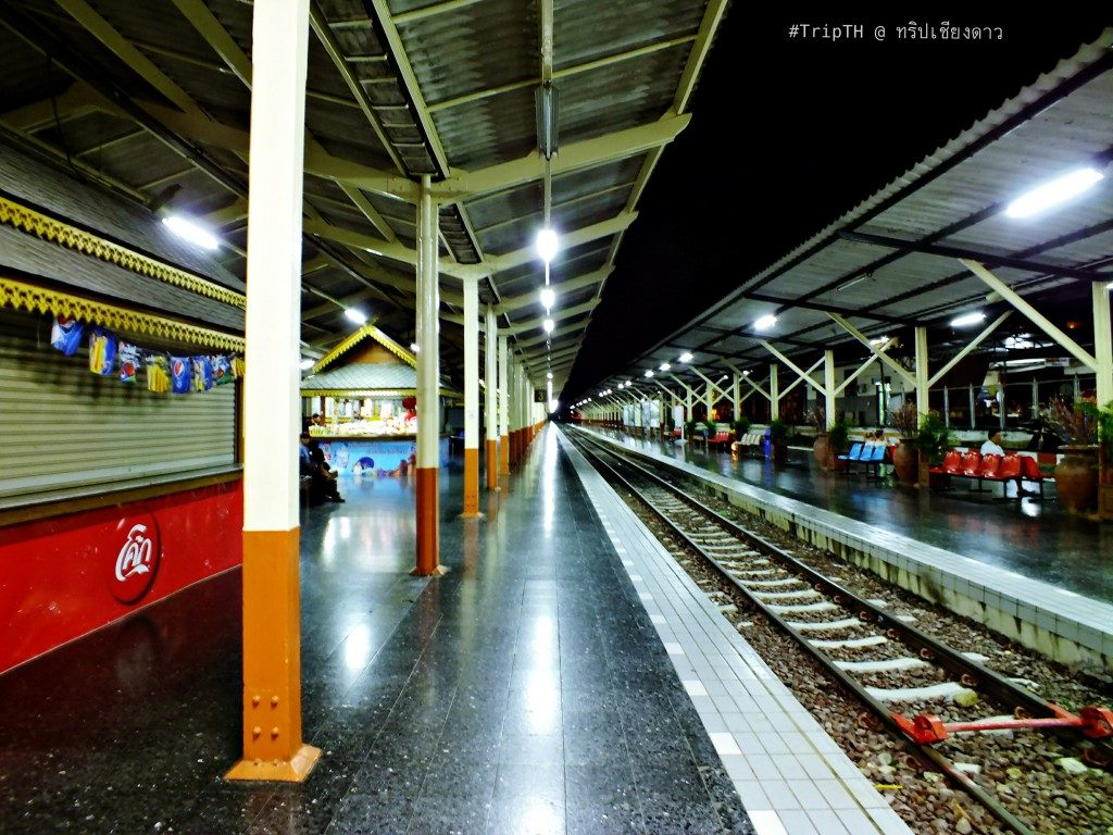 สถานีรถไฟเชียงใหม่