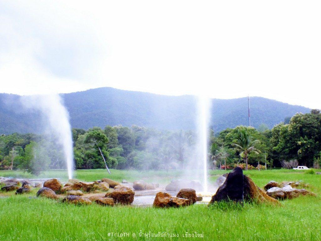 น้ำพุร้อนสันกำแพง (4)