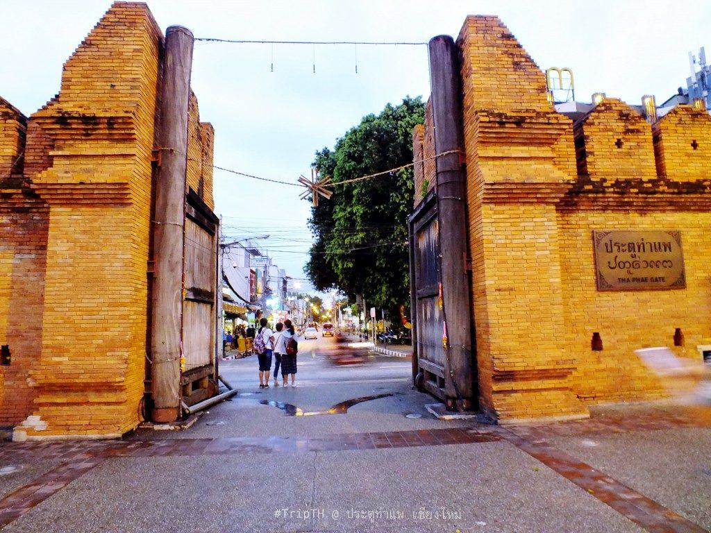 ประตูท่าแพ (1)