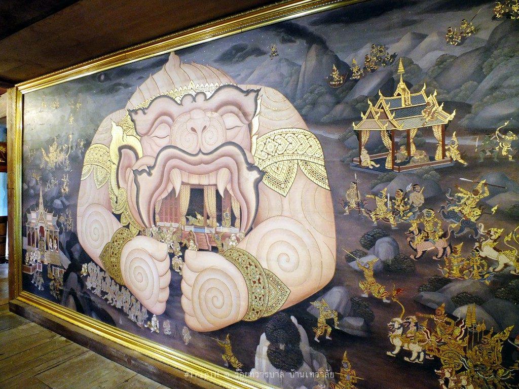 ภาพจิตรกรรม ร้อยทวารบาล บ้านเทวาลัย (2)