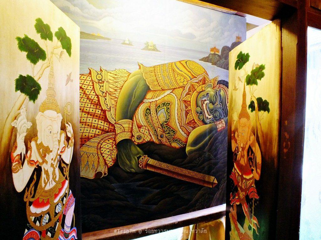 ภาพจิตรกรรม ร้อยทวารบาล บ้านเทวาลัย (3)