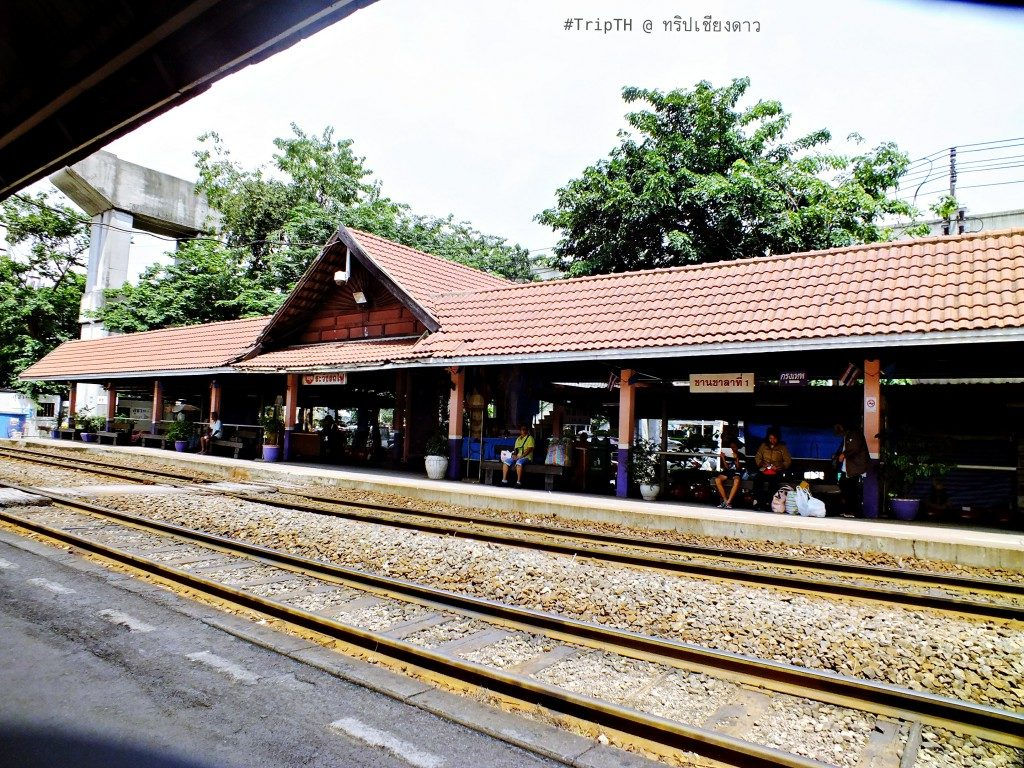 สถานีรถไฟหลักสี่