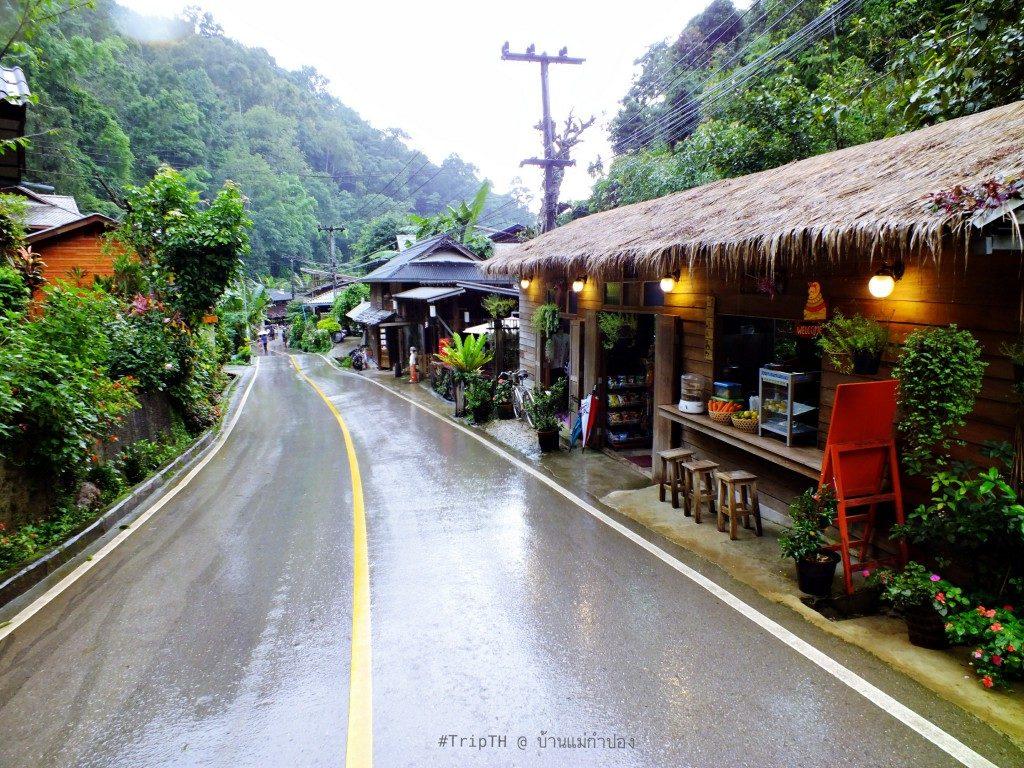 หมู่บ้านแม่กำปอง (1)