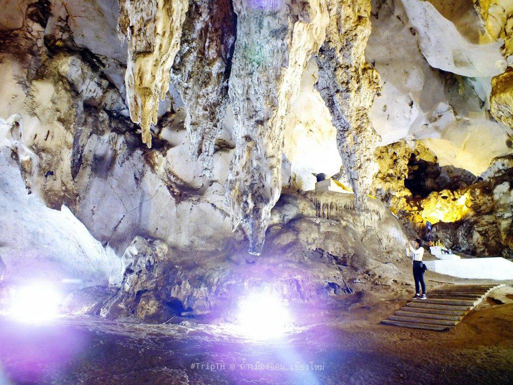หินย้อย ขนาดใหญ่ ถ้ำเมืองออน (2)