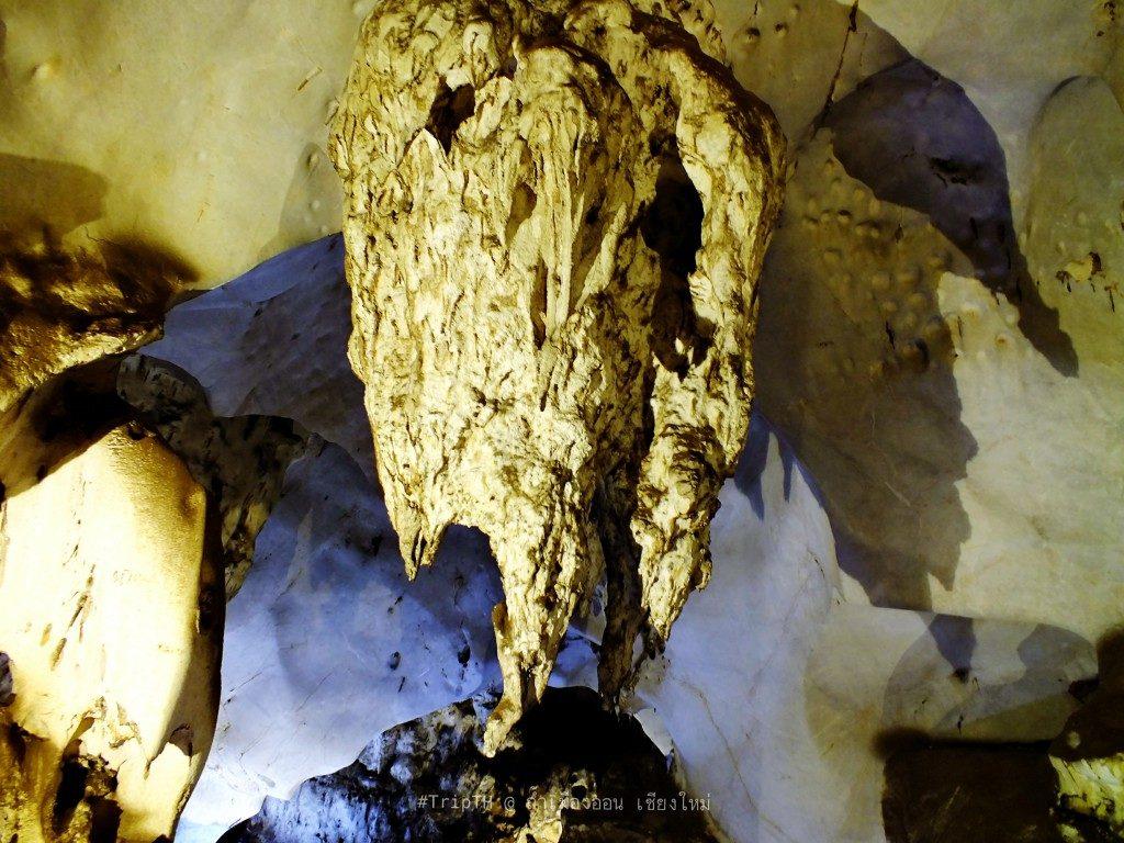 หินย้อย ถ้ำเมืองออน