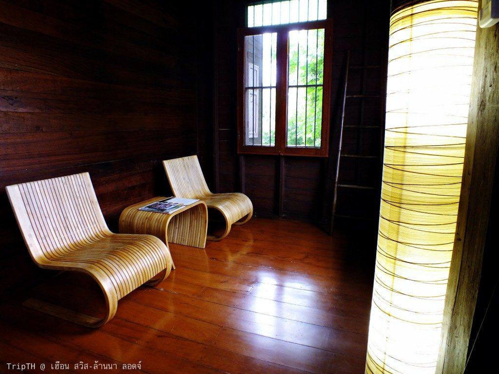 ห้องช้าง เฮือน สวิส-ล้านนา ลอดจ์ (4)