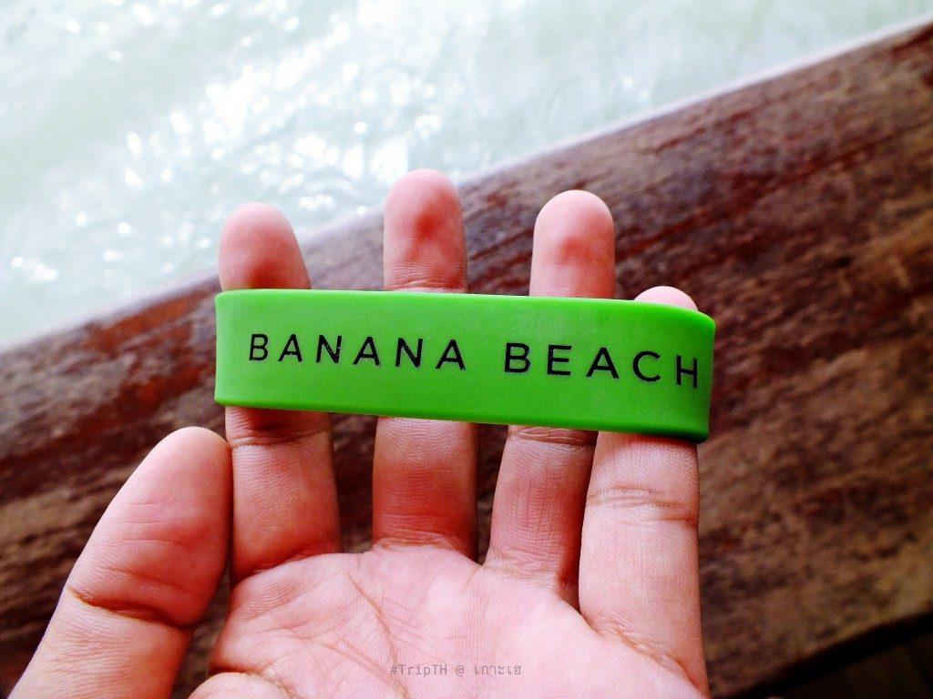 bananabeach-kohhey