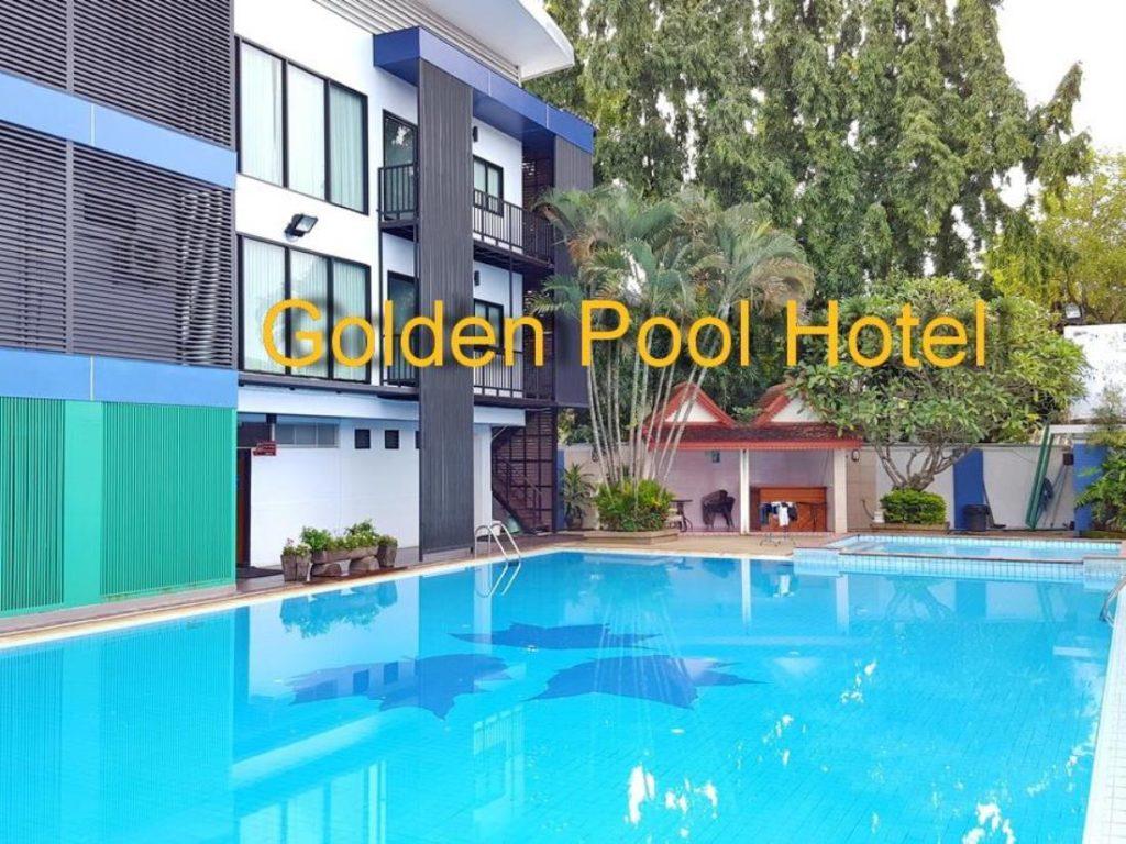 โกลเด้นพูลโฮเทล (Goldenpoolhotel)