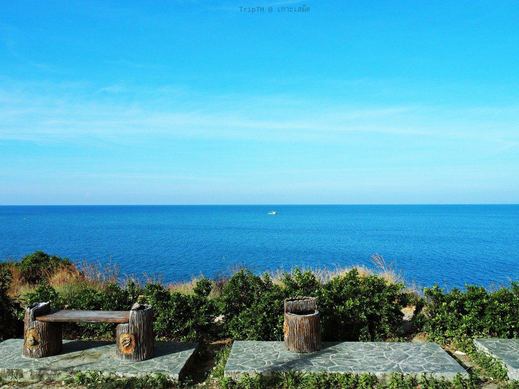 จุดชมวิวเกาะเสม็ด (1)