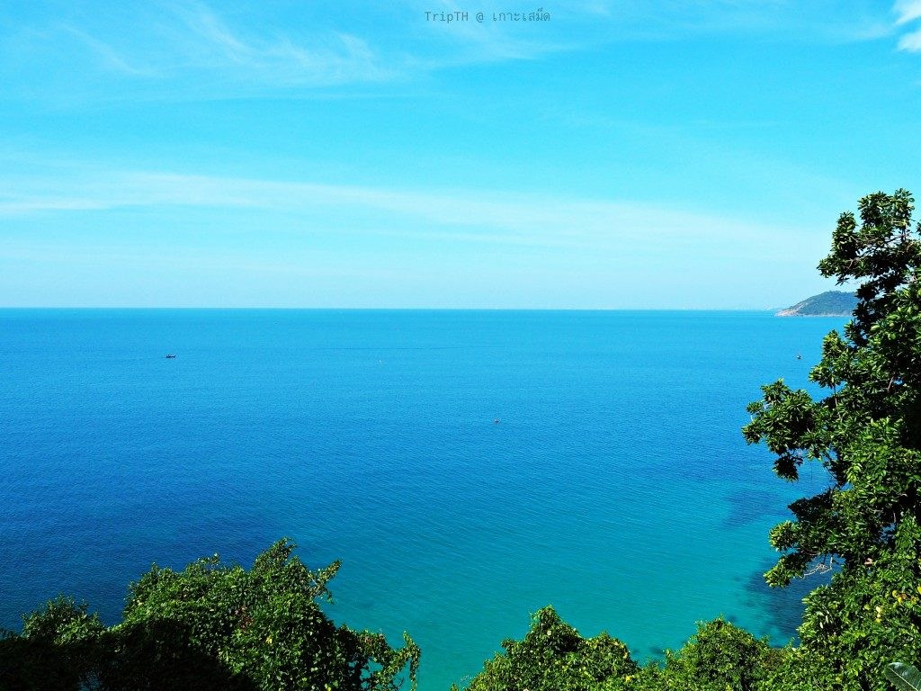 จุดชมวิวเกาะเสม็ด (2)
