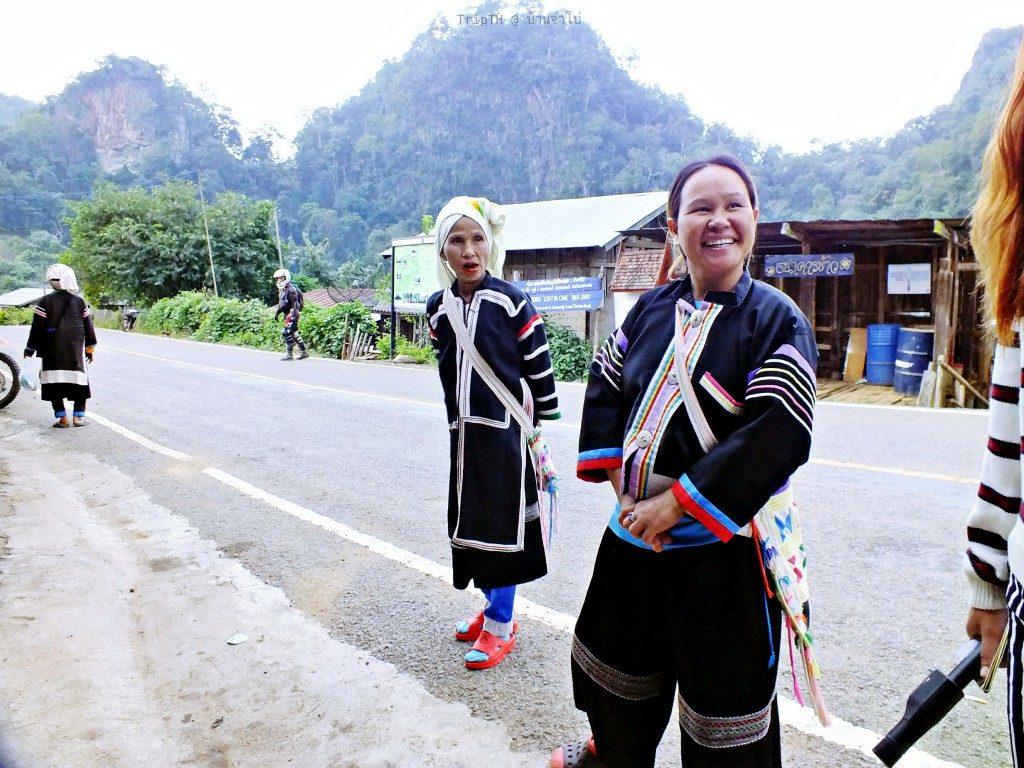 ชาวมูเซอ