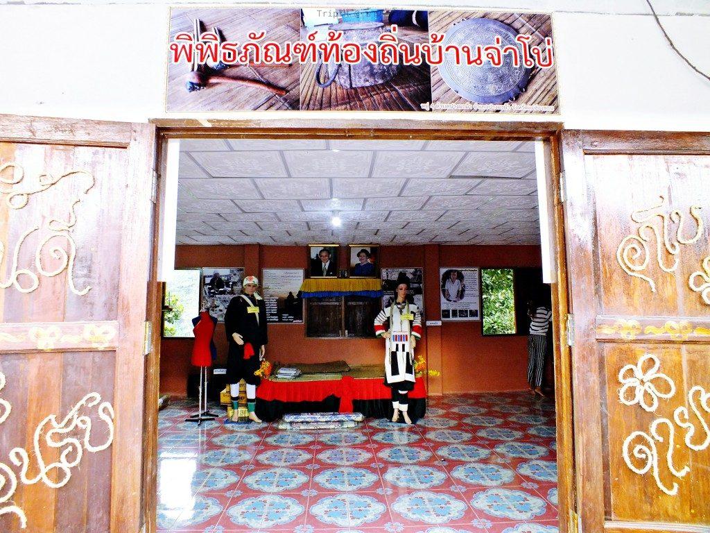พิพิธภัณฑ์ท้องถื่นบ้านจ่าโบ่ (1)