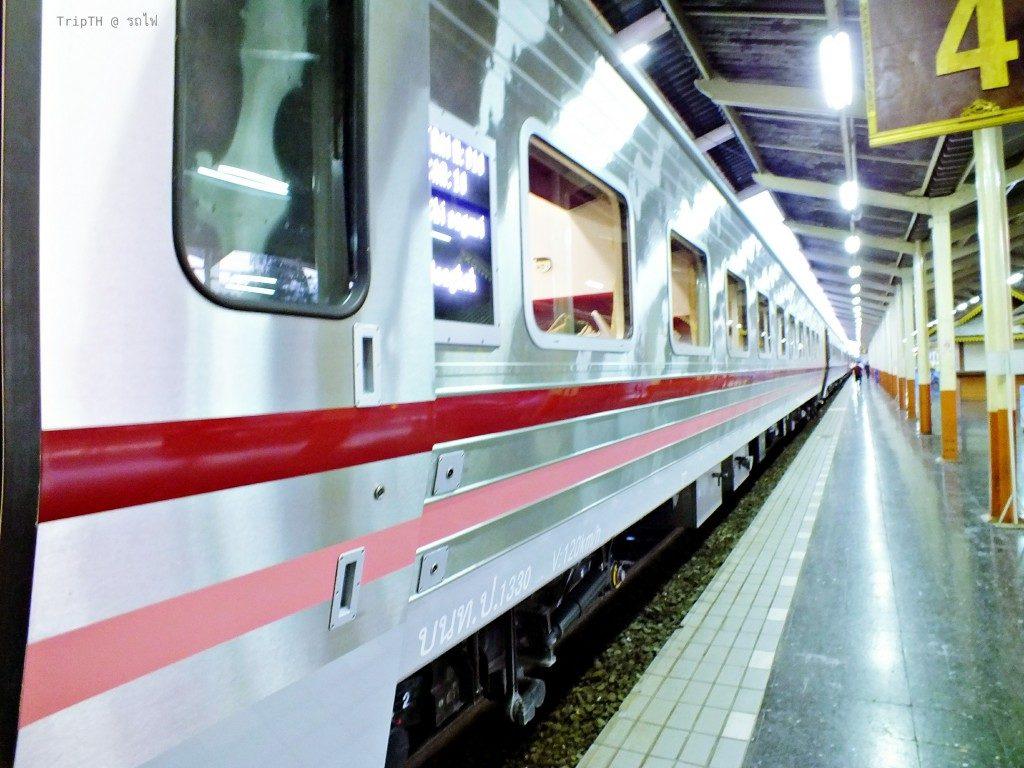 รถไฟเชียงใหม่ กรุงเทพฯ (1)