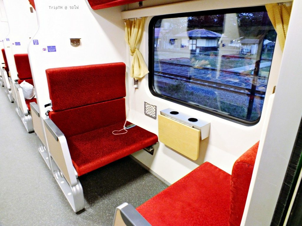 รถไฟเชียงใหม่ กรุงเทพฯ (2)